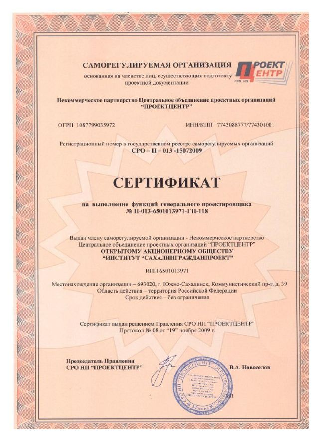 tranzacționare standard yuzhno sakhalinsk)